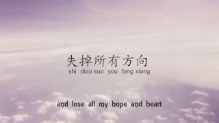 Скачать PU SHU The Ordinary Road 朴树 平凡之路 Pinyin English