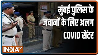 Mumbai police set up COVID quarantine centre for staff and their kin