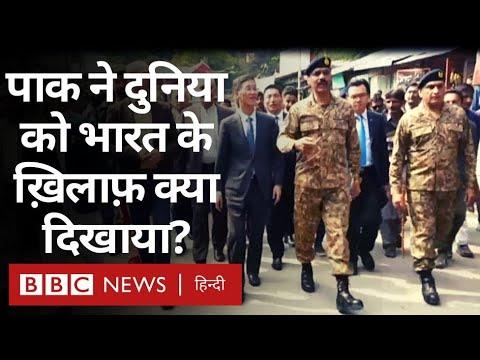 India-Pakistan LOC पर तनाव, Kashmir के Governor की चेतावनी (BBC Hindi)