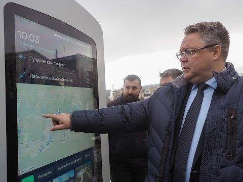 Глава Ставрополья Владимир Владимиров посетил «Умный город»