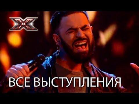 Севак Ханагян - представитель Армении на конкурсе Евровидение-2018. ВСЕ ВЫСТУПЛЕНИЯ!
