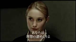 『譜めくりの女』予告編