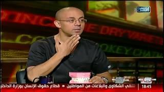 الناس الحلوة | تقويم الأسنان .. أهميته ودواعى تركيبه مع د.محمد لمعى