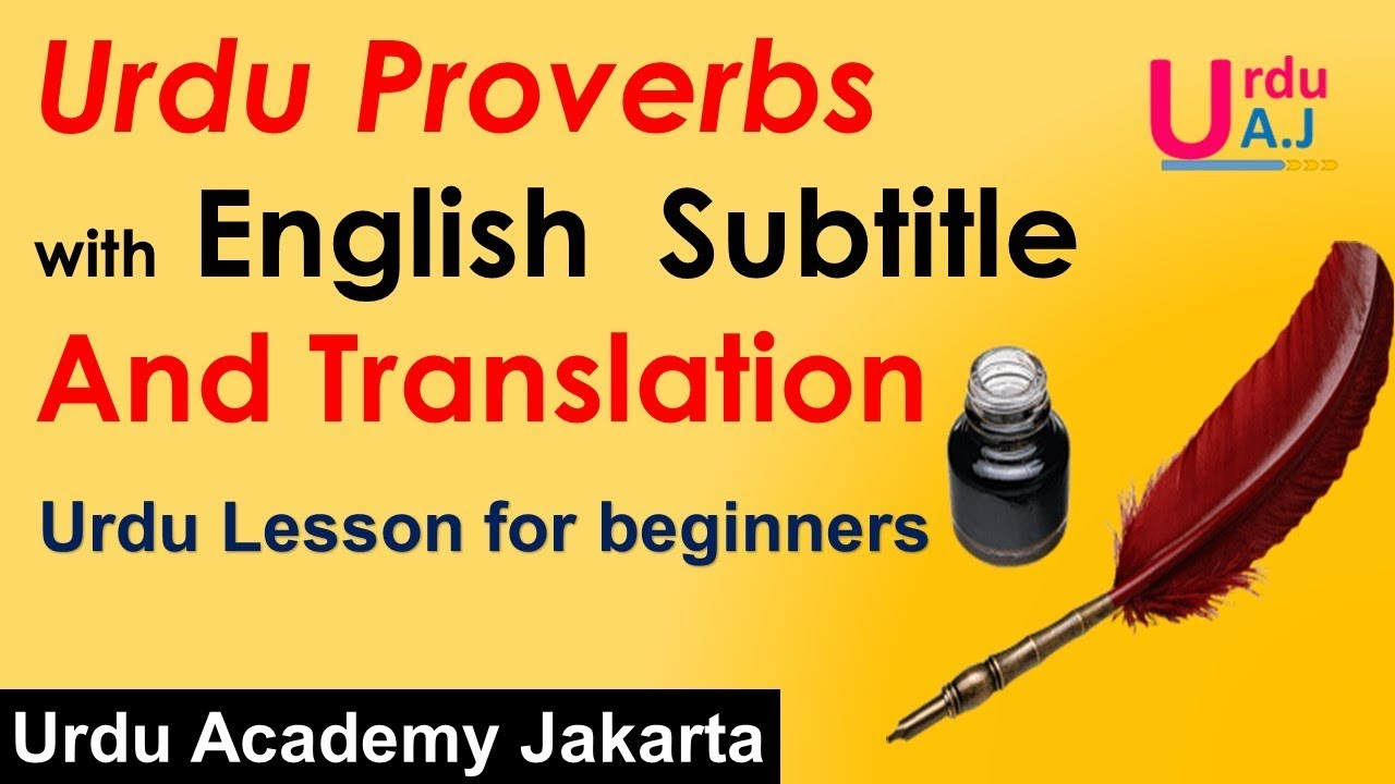 Learn Urdu Proverbs With English Substitle