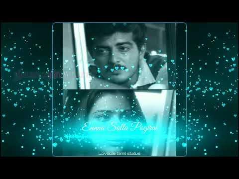 Enna Solla Pogirai Bgm Whatsapp Status Video | #thala Mass | Thala Love Status Video