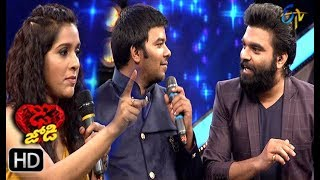 Intro | Dhee Jodi | 26th December 2018 | ETV Telugu