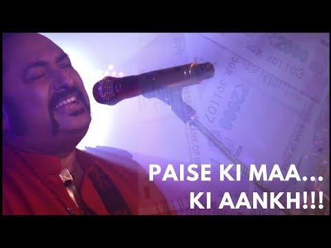Paise Ki Maa Ki Aankh - Lesle Lewis | Global Hindi
