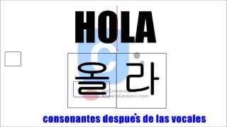 El Alfabeto Coreano (parte 1) - Introducción, Aprender Coreano [Un Coreano Que Enseña Coreano]