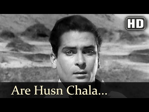 Are Husn Chala - Shammi Kapoor - Saira Banu - Bluff Master - Lata - Rafi - Evergreen Hindi Songs