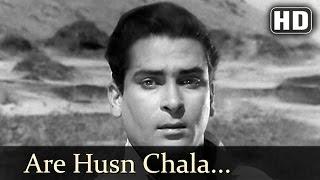 Husn Chala Kuchh - Shammi Kapoor - Saira Banu - Bluff Master - Lata - Rafi - Evergreen Hindi Songs