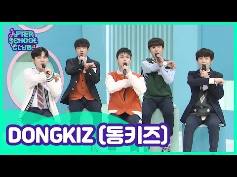 [After School Club]  DONGKIZ(동키즈)! The Group With 5 Different Irresistible Colors! _ Full Episode