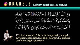 Mukabele Erhan Mete 4.cüz - Trt Dİyanet