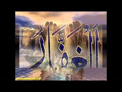 Allahu Allahu Allahu Allah....arabic islami song......