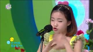 2015 MBC 서덕출동요제 금상 조제이