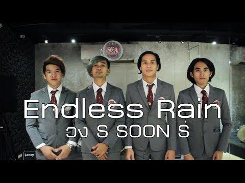 Endless Rain - X Japan | Cover | SCA STUDIO | วง S soon S