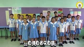 Publication Date: 2017-10-24 | Video Title: 6B 班口號