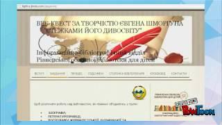 Електронні ресурси бібліотеки