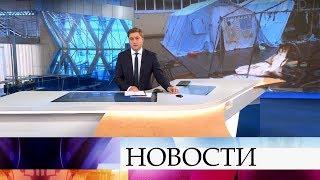 Выпуск новостей в 09:00 от 23.07.2019