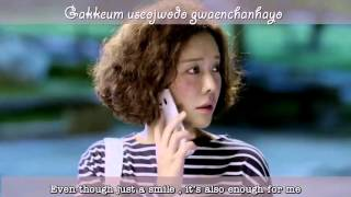 [Engsub + Roman] Sometimes가끔  - Zia - She was pretty OST [part 2]