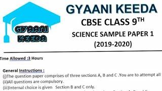 CLASS IX SCIENCE CBSE SAMPLE PAPER (2019-2020)|CLASS IX SCIENCE PERIODIC TEST 3 |SA -2 |