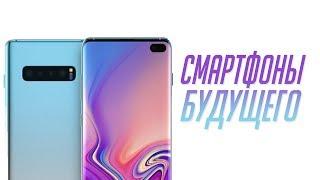 НОВАЯ ЭРА БЕЗРАМОЧНОСТИ в смартфонах 2019