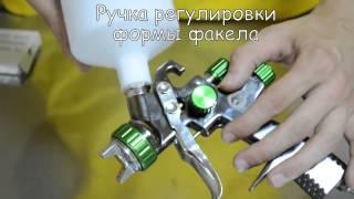 Пневматический краскопульт INTERTOOL PT-0132 - обзор