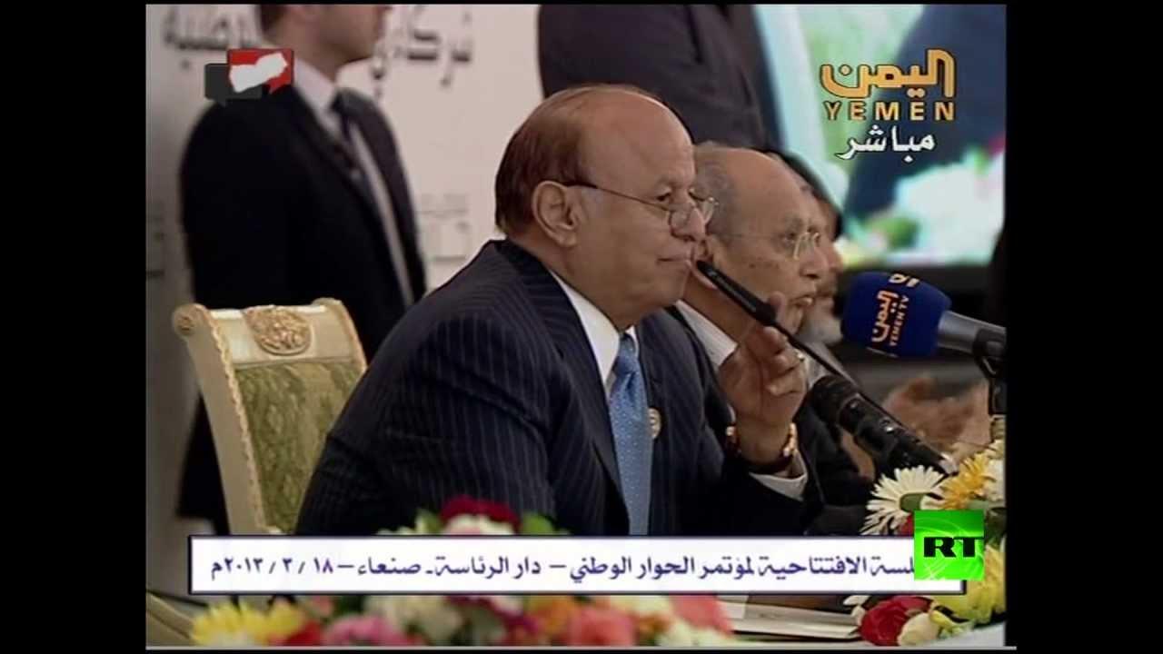 الرئيس اليمني: من لا يعجبه الحوار فالباب أمامه