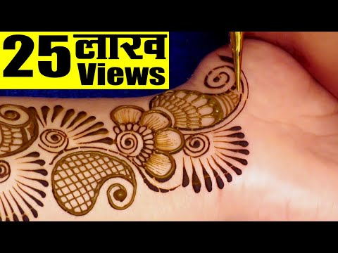 होली स्पेशल मेहँदी डिज़ाइन / Holi Special Mehndi Design For Front Hands By Sonia Goyal #502