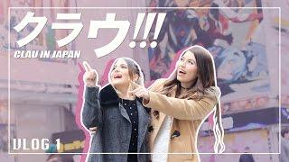 [VLOG] CLAU IN JAPAN: Llegando a Tokyo - Yuri!!! On Ice