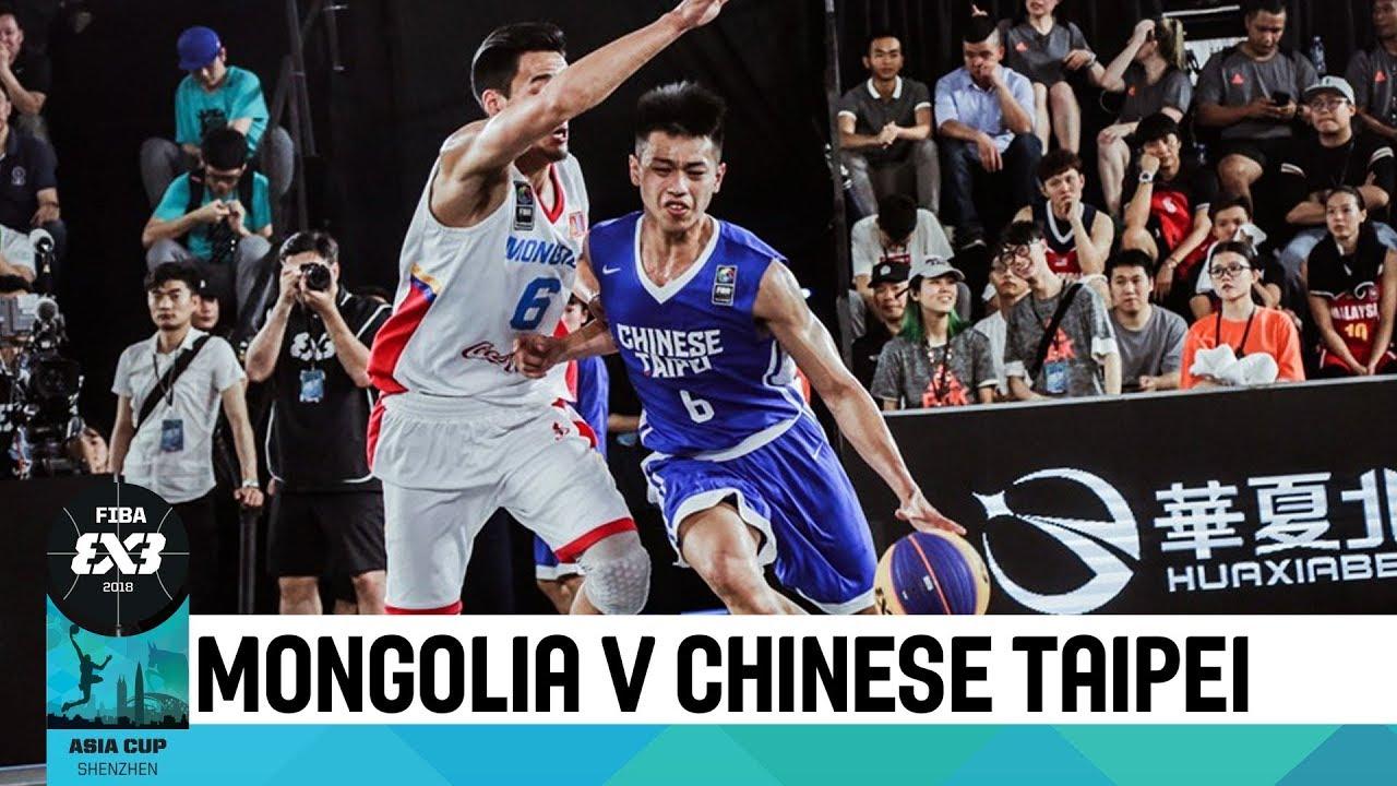 bee1266955 Mongolia v Chinese Taipei - Full Game - FIBA 3x3 Asia Cup 2018 - YouTube