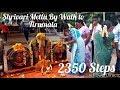 Srivari Mettu Footpath | By Walk 2350 Steps | Tirupati Tirumala Devasthanam | Full HD 1080P