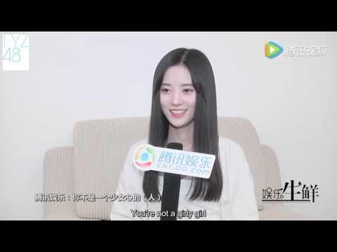 [ENG SUB] Ju JingYi (鞠婧祎) - Tencent Quick Fire Questions