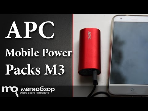 Обзор APC Mobile Power Packs M3