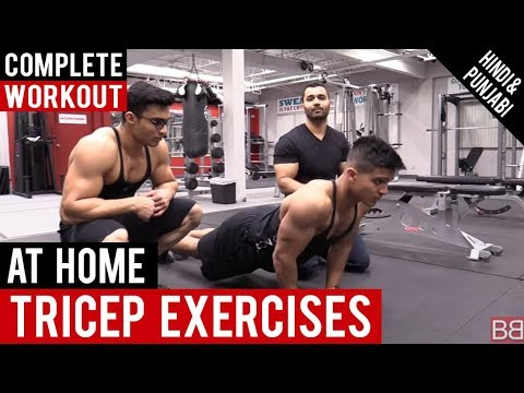 triceps workout at home best tricep exercises to do at home with dumbbells 30894