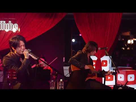 「あなたといきてゆく」YouTube Music Night with GLAY ver