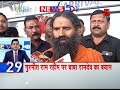 News 50 : Supreme Court slams Gujarat govt over slow progress in Asaram Bapu rape case