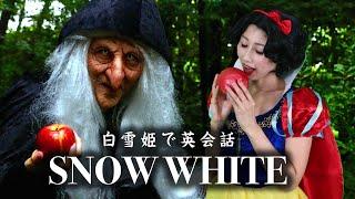 白雪姫で英会話!ハッピーハロウィン☆ // Happy Halloween with Disney