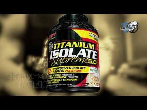 Titanium Isolate Supreme