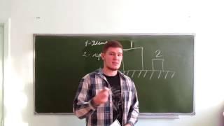 """Решение задач по физике на тему: """"плотность вещества"""""""