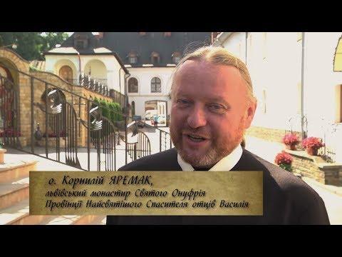 Запрошення на міжнародну наукову конференцію, присвячену Василіянському чину св. Йосафата
