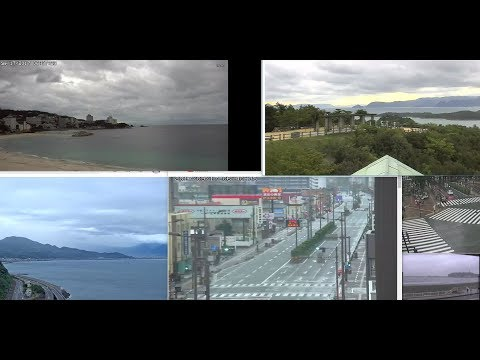 """Тайфун """"Талим"""" Япония Online Typhoon Talim moves to Japan"""