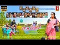 Love Land Malayalam Full Family Movie New Film Latest Release ...