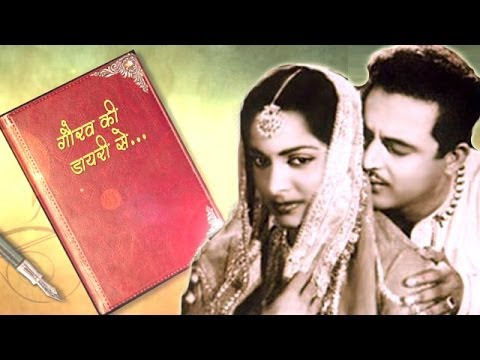Gaurav's Diary - Waheeda Rehman's first condition to work in Guru Dutt's film