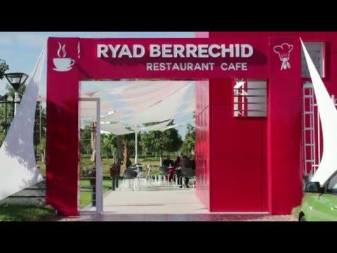 مقهى ومطعم رياض برشيد :RYAD BERRECHID