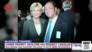 黄向墨要求两党还政治捐款 称澳是巨婴