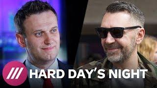 Шнуров о Навальном: «Он хайпанул на ролике и не знает, что дальше делать»
