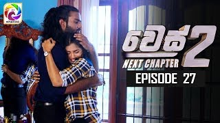 "WES NEXT CHAPTER Episode 27 || "" වෙස්  Next Chapter""