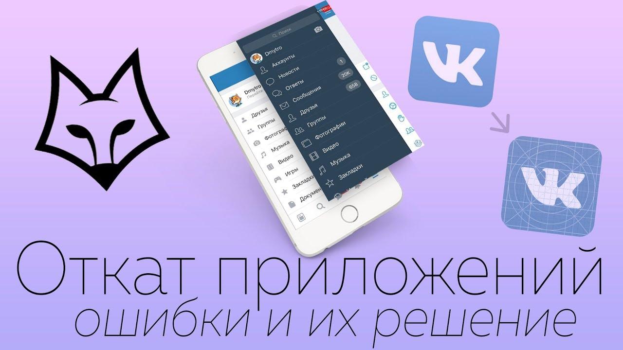 Лучшие прокси для LSender VK PRO