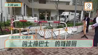 安達邨的士撞九巴 再剷上行人路的哥被困