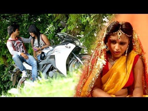 Tohar Shadi # तोहार शादी # Ranjeet Singh # Sad Song # Bhojpuri Video # LatestSong
